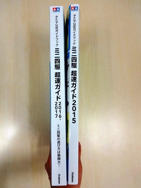 gn160608-08 (2)