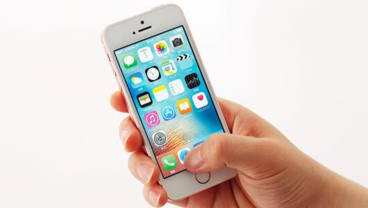 【いまさら聞けないiPhone】Apple IDを忘れてしまった! iPhoneで困ったときに役立つ小技3選