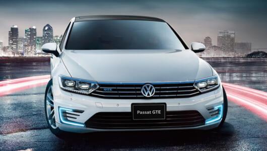 これが最新のフォルクスワーゲン! VWパサートのプラグインハイブリッド「GTE」が上陸