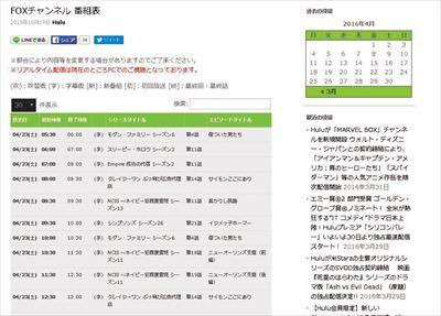 sashikae54-2_R