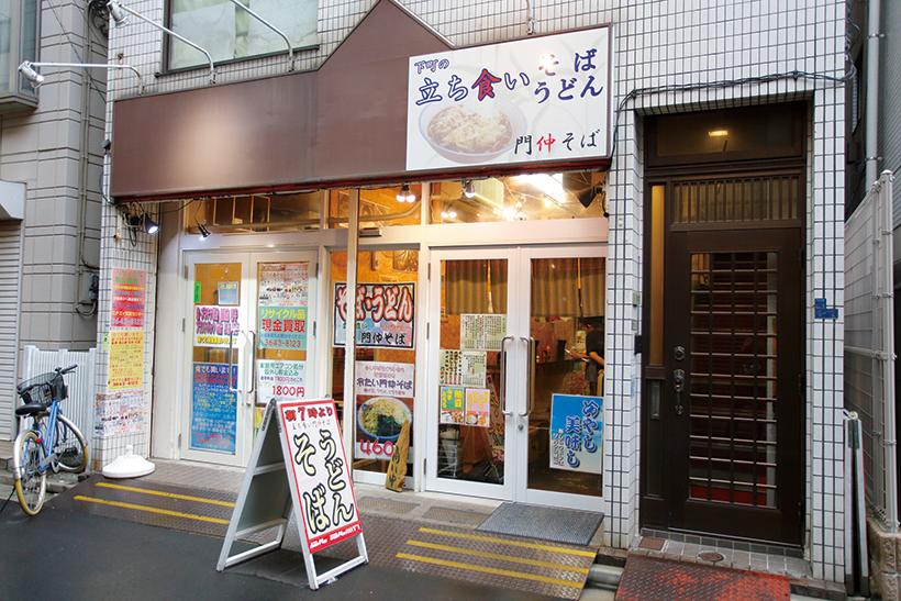 ↑外観は賑やか。店では北海道産小麦100%のうどんも食べられる