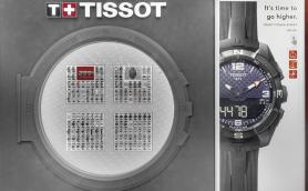 【7月6日】Tissotが大阪・心斎橋に日本初のブティックをオープン!