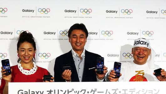 Galaxy S7 edgeにオリンピックモチーフの限定モデル登場! 浜口親子が日本選手へエールも