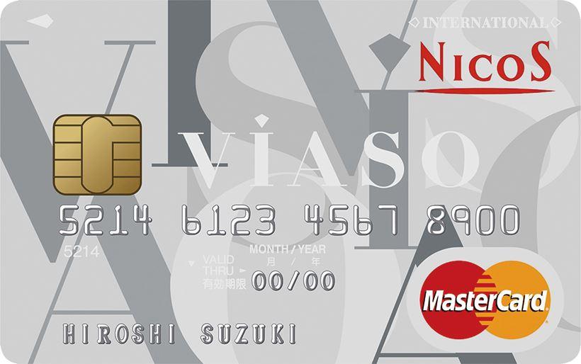 07VIASOカード (1)_R2
