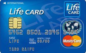 【クレカの選び方】ポイントが最大25倍になるカードがある!? +αの特典がある高還元率カード4選