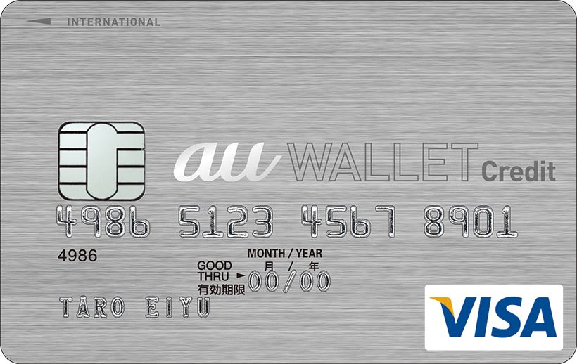 10_auwallet-creditcard_01 (1)_R2