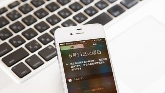 【いまさら聞けない】iPhoneに届いたメールを簡単に検索する方法