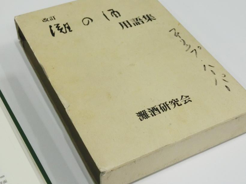 20160627-s5 (7)