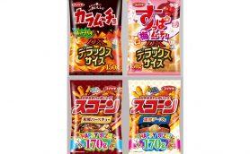 【あなたは食べ切れる?】通常サイズの7.5倍!? コイケヤから人気スナック菓子のビッグサイズが続々と登場