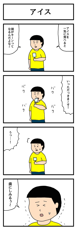 20160701-mn02 (1)