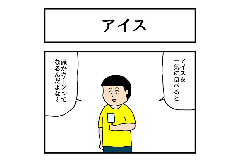 20160701-mn02 (2)
