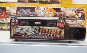 本格派の焼き鳥も楽しめる! 「カセットガスの求道者」 イワタニが提案するおいしいコンロたち