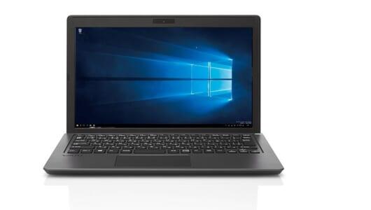 【Windows 10 トラブルQ&A】USBデバイスの「安全な取り外し」をもっと簡単にできない?