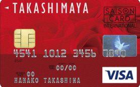 【クレカの選び方】知らないうちにポイントが貯まる! 特典満載のクレジットカードまとめ30選