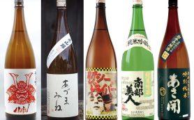 【岩手県の日本酒5選】デ・ニーロを描いた日本酒がある!? 「南部美人」は燗でも最高!