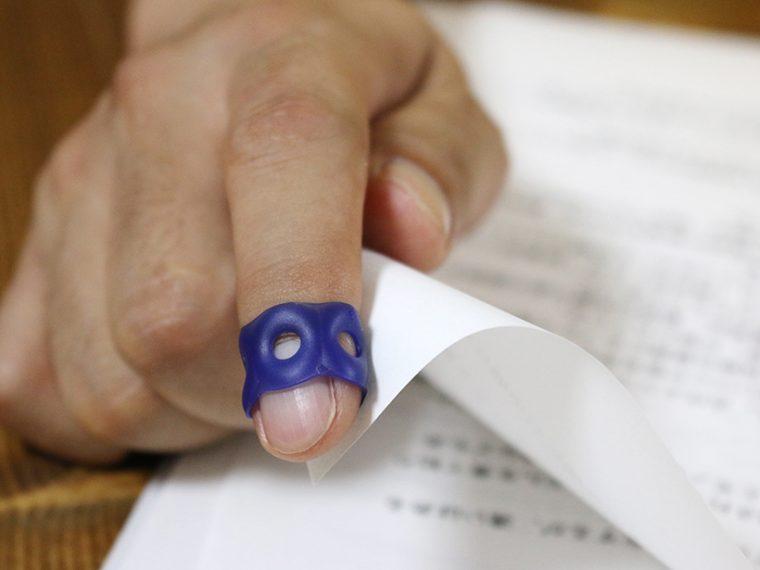 ↑着実に紙をめくるなら、やはり指サックが最強