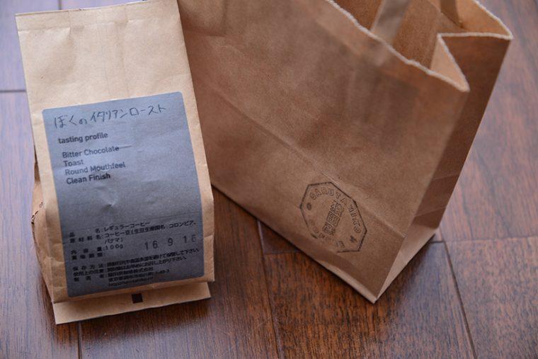 ↑コーヒー豆「ぼくのイタリアンロースト」をお土産でいただきました。深煎りでローストした重厚なボディとビターな苦みが特徴で、価格は100g入りで799円。オンラインショップでも購入できます