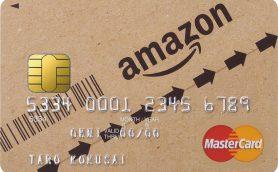【クレカの選び方】Amazonヘビーユーザーは必見! ネット通販で使えるカード3選