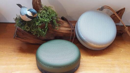 プレゼントにも最適! デザイン性と機能を両立したB&O PLAYのワイヤレススピーカー&イヤホン