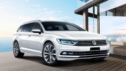 浮いたお金で旅行に行ける! VWパサート・ヴァリアントにお買い得な限定車「ヴォヤージュ」が登場