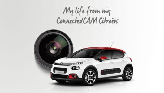 ドライブで見た景色がそのままSNSに! シトロエン新型C3の「コネクテッドカム」って?
