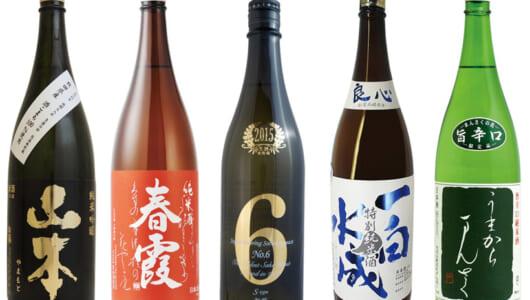 品切れを起こした「どんな料理にも合う」日本酒とは? 「新政」はじめ若手の勢いもハンパない!【秋田県の日本酒5選】