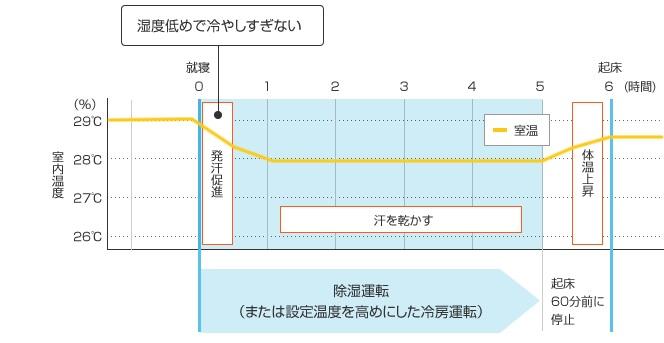 20160707-a08 (6)