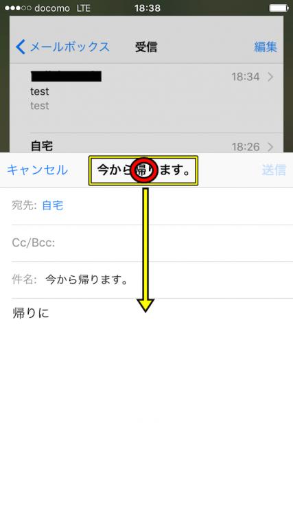 20160707_ono10_02