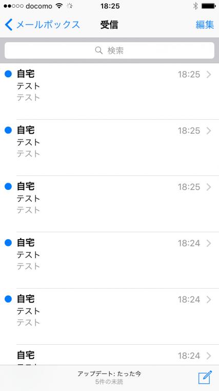 20160707_ono10_04
