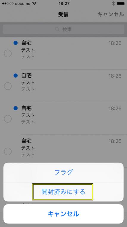 20160707_ono10_06