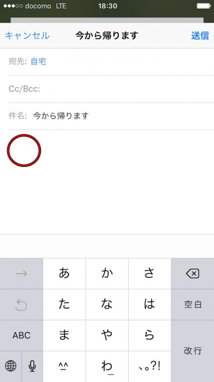 20160707_ono10_07