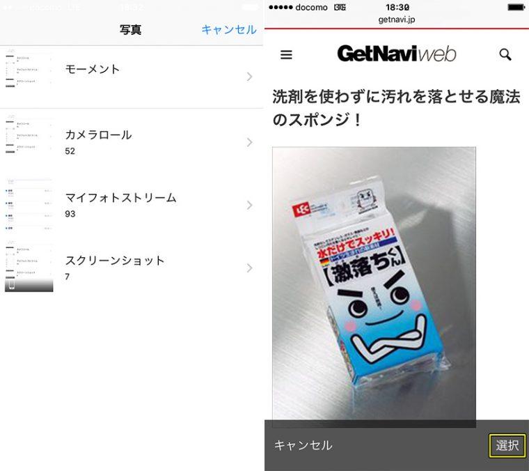 20160707_ono10_09