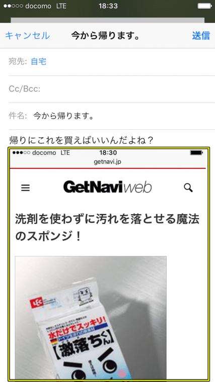 20160707_ono10_10