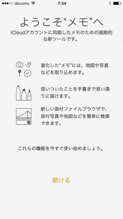 20160707_ono5_01