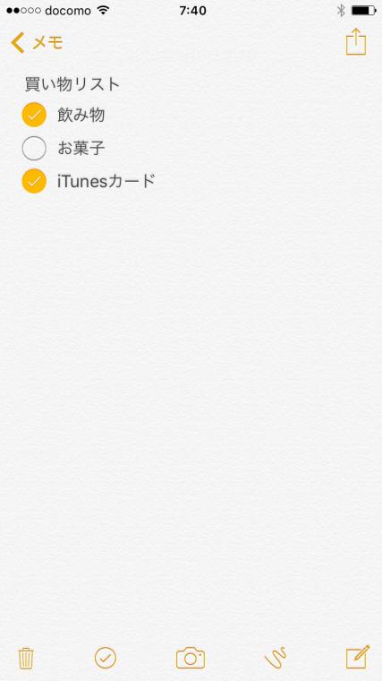 20160707_ono5_05