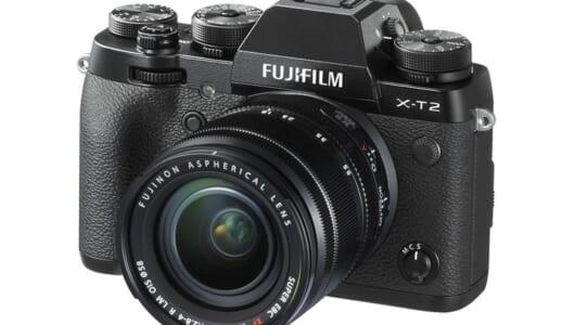 富士フイルムXシリーズもうひとつのフラッグシップモデル「X-T2」
