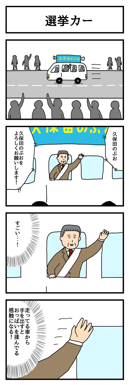 20160708-mn01 (1)