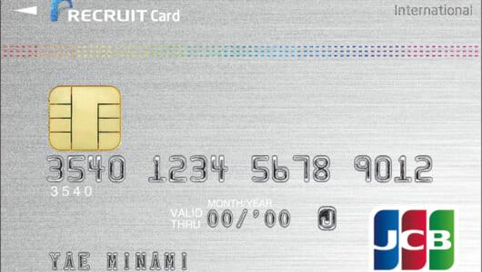 【クレカの選び方】年会費無料なのに最大4.2%還元のカードも! コスパ良すぎの高還元率カード3選