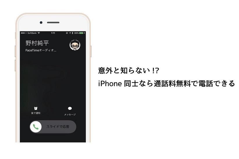 20160709-a01 (1)