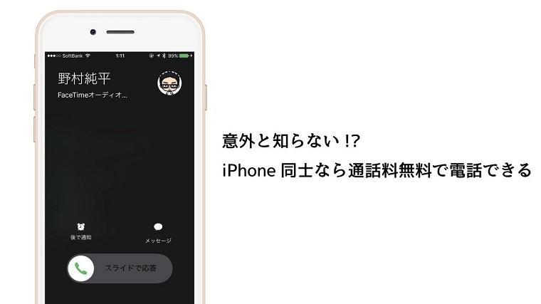 20160709-a01 (3)