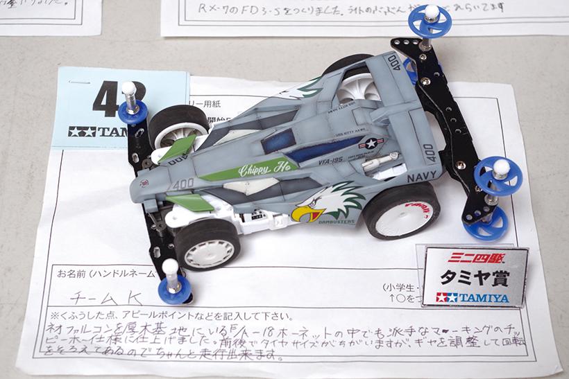 20160711-a01 (3)