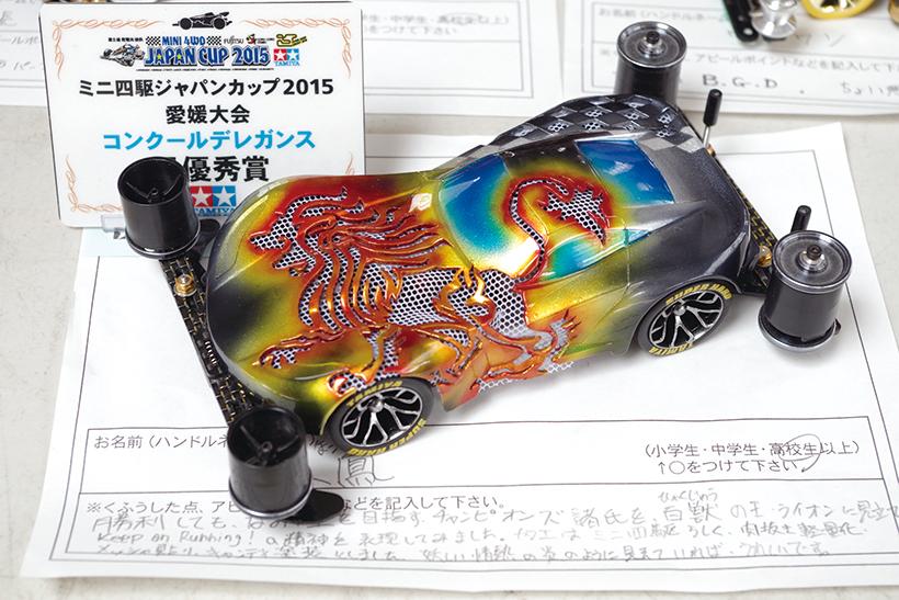 20160711-a01 (4)