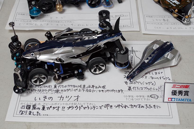 20160711-a01 (5)