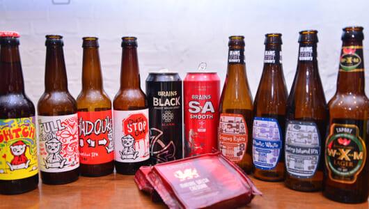 タイタニック号で飲まれていた幻のラガーが日本初上陸! これからの海外ビールはウェールズがアツい