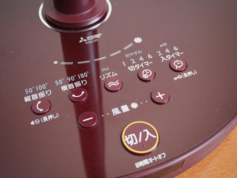 ↑操作部はベースについているほか、薄型のリモコンも付属