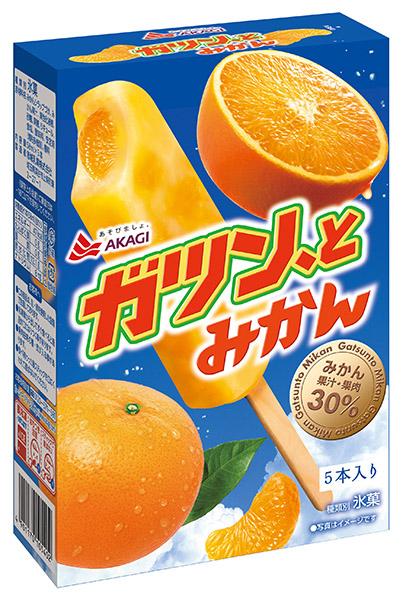↑ガツン、とみかん(マルチ)/356円(58ml×5本)