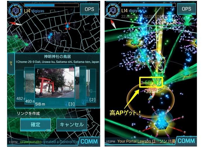 ↑Ingressのゲーム画面。実際のマップとゲーム世界がリンクしています