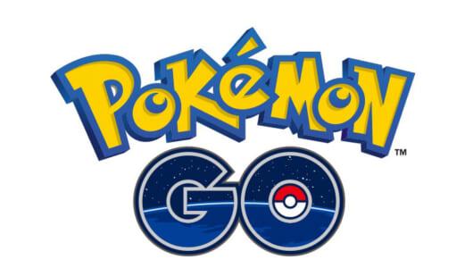 もうすぐ日本でも遊べる!? 話題のスマホゲームアプリ「ポケモンGO」とは?