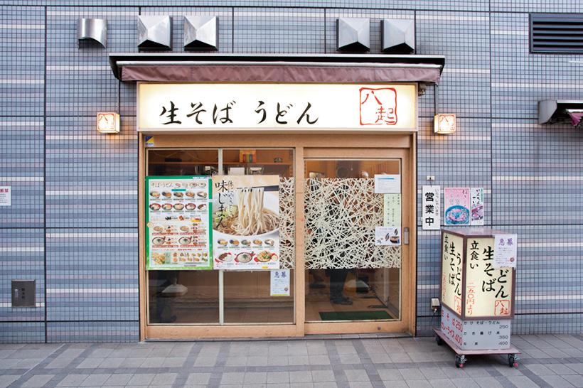 ↑清潔な店構えが好印象。窓のデザインや「八起」のロゴがオシャレだ