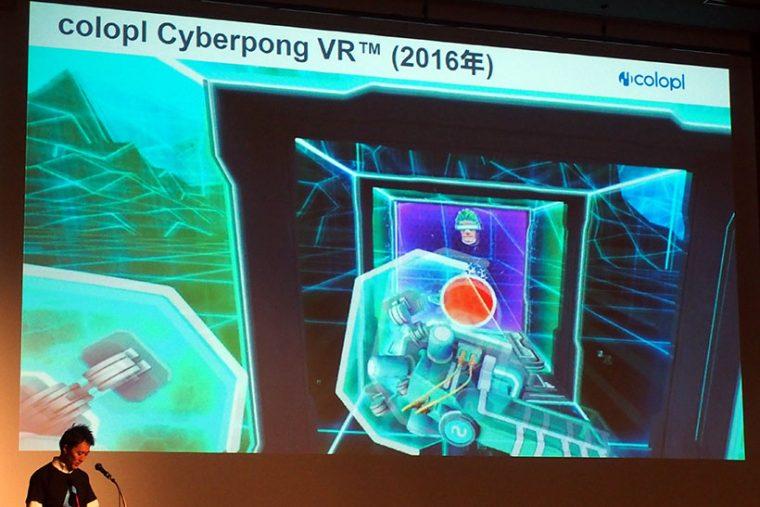 ↑スカッシュ感覚でボールをはじかえしながら、壁のブロックを破壊していく「colopl Cyberpong VR」